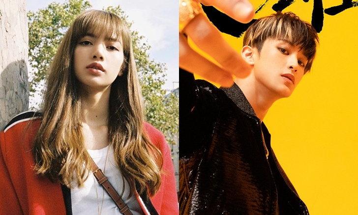 """อดีตผอ. YG ยกย่อง """"ลิซ่า BLACKPINK-มาร์ค NCT"""" เป็นสุดยอดศิลปินแห่งอนาคต K-POP"""
