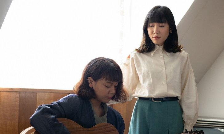 """แนะนำ LANDOKMAI ดูโอ้สาวกับเพลงใหม่ """"Please be true"""" ที่ไพเราะราวต้องมนต์สะกด"""