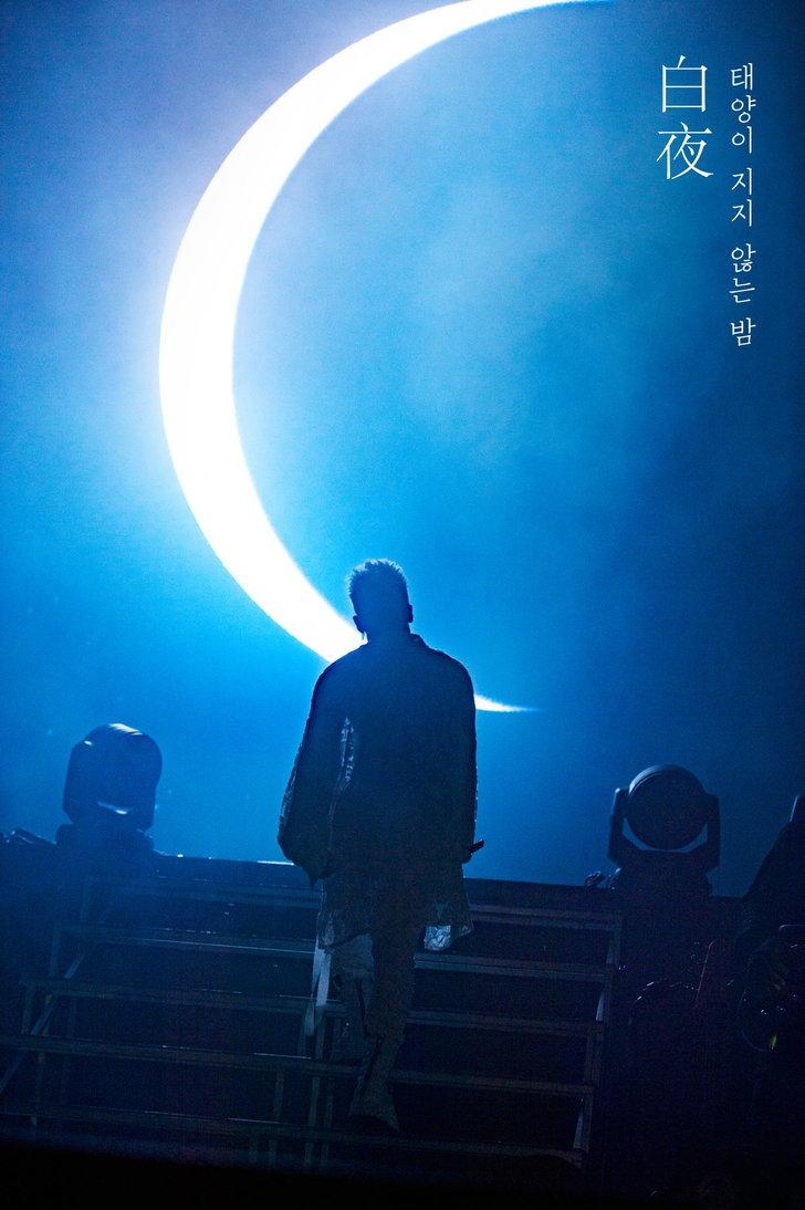 taeyang-white-night-2