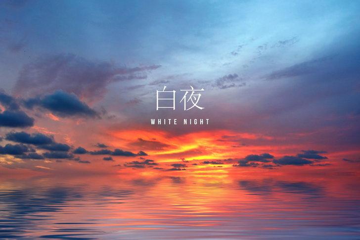 taeyang-white-night