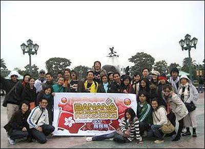 CAT 009 ชวนแฟน Banana FM ตะลุยทริปฮ่องกง