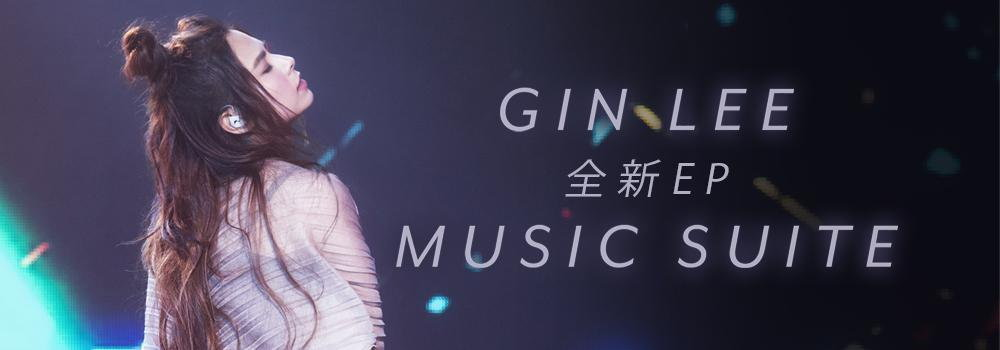 Gin Lee - Gin Lee Music Suite