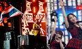 MAYA INTERNATIONAL MUSIC FESTIVAL 2018 จาก EDM สู่ IDOL POP เปลี่ยนแปลงแต่ไม่เปลี่ยนไป