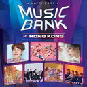 [預習] Music Bank in Hong Kong 2019