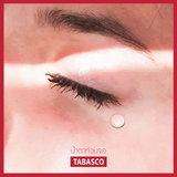 "Tabasco ขอพักความเฟี้ยวฟ้าว ก้าวสู่บทเพลงส่งต่อกำลังใจ ""น้ำตาท่วมจอ"""