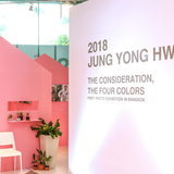 2018 Jung Yong Hwa Photo Exhibition in Bangkok (The Consideration, Four Colors)