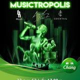 """""""Musictropolis"""" ยกขบวนวงร็อคตัวท็อปบุกสู่อุดรธานี"""
