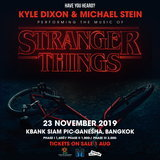 2 ผู้สรรค์สร้างดนตรีประกอบ Stranger Things เตรียมส่งต่อความหฤหรรษ์ให้ชาวไทยปลายปีนี้