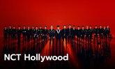 NCT Hollywood ยูนิตใหม่จาก SM เตรียมบุกอเมริกาพร้อมรูปแบบเรียลลิตี้โชว์