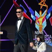 Nine Entertain Awards 2014