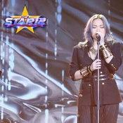 พรีน THE STAR
