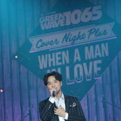 COVER NIGHT PLUS : WHEN A MAN IN LOVE