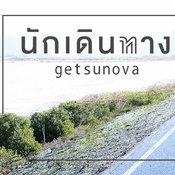 MV นักเดินทาง GETSUNOVA