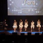 T-ara Fan Meeting in Bangkok 2017