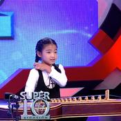 น้องอิง-ก้อง ห้วยไร่ Super 10