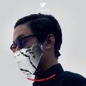 MV พัง..(ลำพัง) - Getsunova
