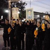 รวมดวงใจคนไทยทั้งชาติ กราบพระบาทครั้งสุดท้าย