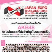 AKB48 in Japan Expo 2018