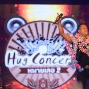Leo Present Hug Concert หมายเลข 2