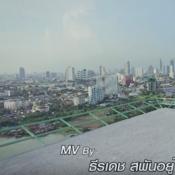 MV คำฮัก - แซ็ค ชุมแพ