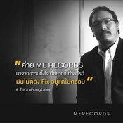 MeRECORDS