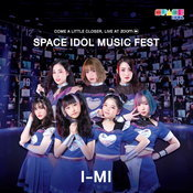 """FEVER นำทีม 11 ไอดอล นำความสุขสู่แฟนๆ ใน """"Space Idol Music Fest 2020"""""""