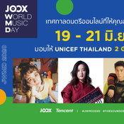 JOOX World Music Day 2020