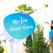 LOVE FEST THAILAND รักจริงหวังเต้น