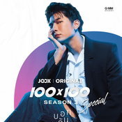 JOOX ORIGINAL 100x100 ซีซั่น 3