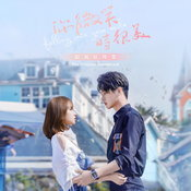 Falling Into Your Smile OST. Artists