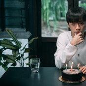 วันเกิดฉันปีนี้