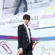 KWON HYUNBIN 1ST FAN MEETING IN BANGKOK ~One Step CLOSER~