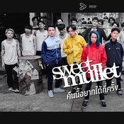 Sweet Mullet