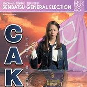 เค้ก BNK48