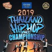 """เตรียมสานฝันนักเต้นไทยสู่เวทีระดับโลกใน """"Thailand Hip Hop Dance Championship 2019"""""""
