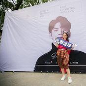 ONG SEONG WU 1st Fan meeting in Thailand <Eternity:ดั่งนิรันดร>