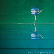 """""""ความลับในฝูงปลา"""" บทกวีแห่งความทรงจำที่ถูกแอบซ่อนอยู่ใต้ผืนน้ำจาก Penguin Villa"""