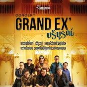 Grand Ex' บริบูรณ์