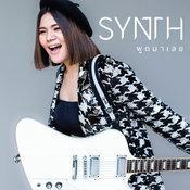 Synth (ซินธ์-ภัทรภร แสงสำอางค์)