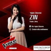 ซิน The Voice
