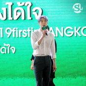 TAOKAENOIxSEHUN FIRST IN BANGKOK