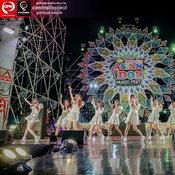 Asian Idol Music Fest