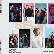 งานแถลงข่าว JOOX Selection