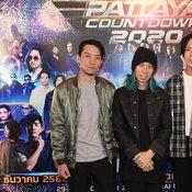 Pattaya Countdown 2020 พร้อมแล้ว 3 วัน 3 คืน ศิลปินเพียบ!