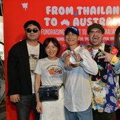 งาน From Thailand to Australia : A Fundraising Concert to Save Australian Animals