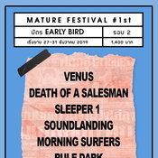 Venus นำทัพวงดนตรีที่ทุกคนคิดถึงขึ้นเวที Mature Festival #1st เดือนมีนาคมนี้