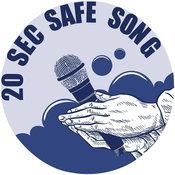 """ศิลปินไทยรวมใจ ผุดโปรเจกต์ """"20 SEC SAFE SONG"""" อัลบั้มเพลงประกอบการล้างมือ"""