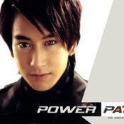 แพท Power Pat
