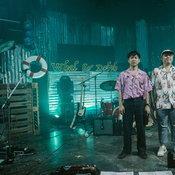 """ดิ่งลงใต้มหาสมุทรออนไลน์ใน """"Whal & Dolph Online Market Concert"""""""