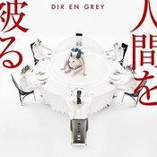 """""""Dir En Grey"""" วงดนตรีที่ฆ่าไม่ตาย Part 1 โดย อริญชย์ Dose"""